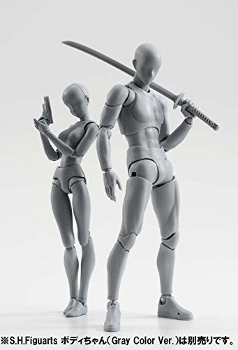 Image 2 for S.H.Figuarts - Body-kun - DX Set, Gray Color Ver. (Bandai)