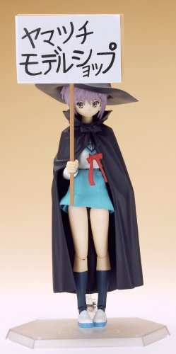 Image 4 for Suzumiya Haruhi no Yuuutsu - Nagato Yuki - Figma #015 - Evil Witch, School Uniform (Max Factory)