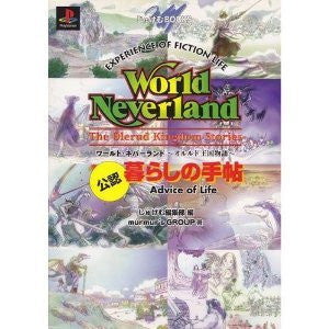 Image for World Neverland Plus Olerud Oukoku Monogatari Kurashi No Techou Guide Book / Ps