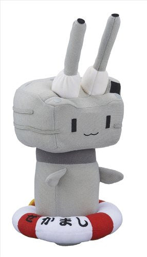 Image 2 for Kantai Collection ~Kan Colle~ - Rensouhou-chan - Osuwari Plush (Ensky)