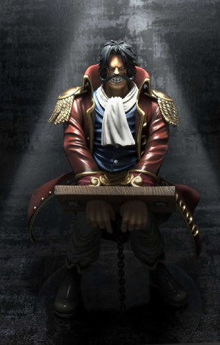 Image 11 for One Piece - Gol D. Roger - Excellent Model - Portrait Of Pirates DX - 1/8 (MegaHouse)