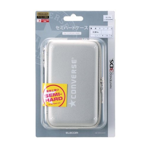 Image 3 for 3DS Converse Semi Hard Case (Silver)