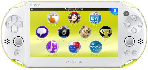 Image 1 for PlayStation Vita Wi-fi Model Limegreen White (PCH-2000)