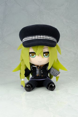 Image 2 for Amnesia - Ukyou - Amnesia Plush Series (Gift)