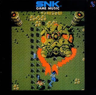 Image for SNK Game Music