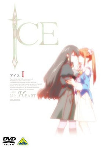 Image for Ice 1