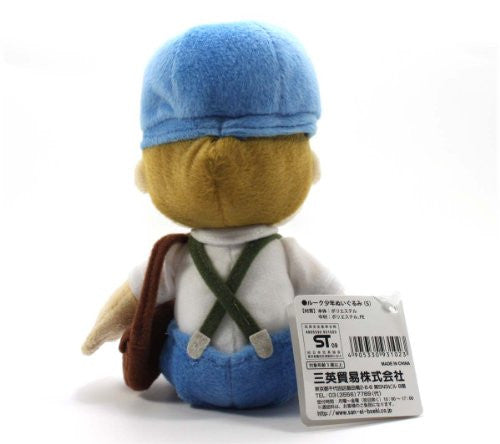 Image 2 for Layton Kyouju to Eien no Utahime - Luke Triton - Plush (Size Small) (San-ei)