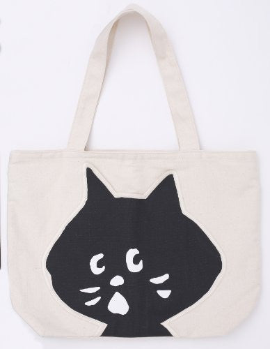 Image 3 for Kumamon Notebook W/Kumamon To Nyaa No Nakayoshi Tote Bag & Purse
