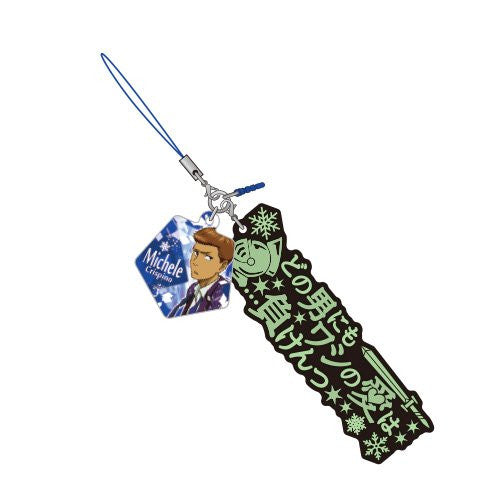 Yuri!!! on Ice - Michele Crispino - Dialogue Strap - Earphone Jack Accessory - Rubber Strap - Strap