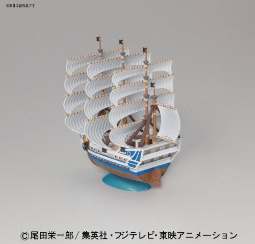 Image 3 for One Piece - Moby Dick - One Piece Grand Ship Collection (Bandai)