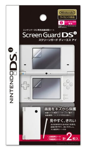 Image for Screen Guard DSi