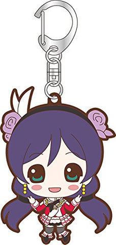 Image for Love Live! School Idol Project - Toujou Nozomi - Keyholder - Rubber Keychain (Broccoli)