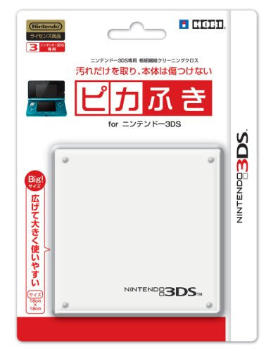 Image 1 for Cleaning Cloth 3DS