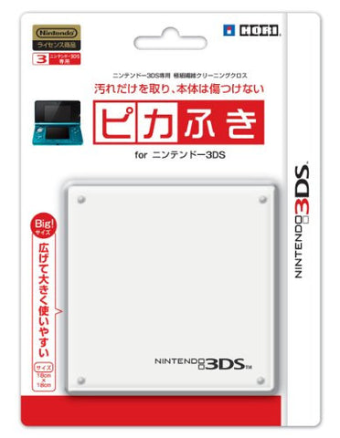 Image for Cleaning Cloth 3DS
