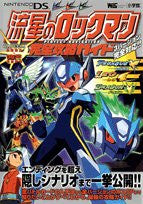 Mega Man Star Force Official Strategy Guide Book (Wonder Life Special) / Ds