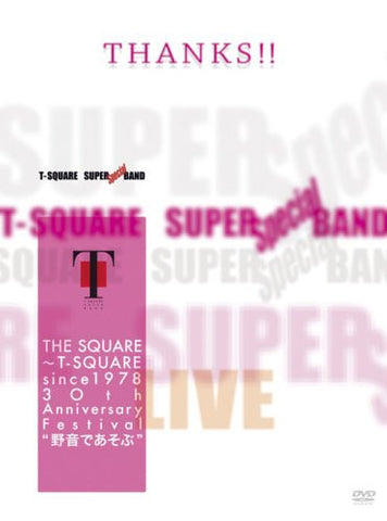 "Image for THE SQUARE ~ T-SQUARE since 1978 30th Anniversary Festival ""Yaon de Asobu"""