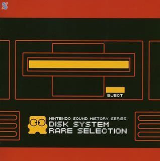 Image 1 for Nintendo Sound History Series: Disk System Rare Selection