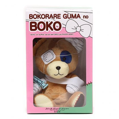Image 3 for Girls und Panzer - Boko Plushie
