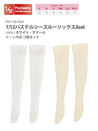 Doll Clothes - Picconeemo Costume - Pastel See-through Socks - 1/12 - A Set, White & Cream (Azone)