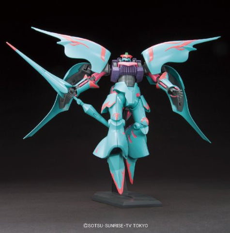 Image for Gundam Build Fighters - NMX-004 Qubeley Papillon - HGBF #011 - 1/144 (Bandai)