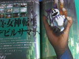 Thumbnail 5 for Megami Tensei Junenshi Official 10th Yearbook / Ps, Ss, Windows, Sfc, Gb, Psp, Fc