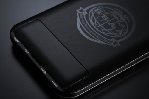 Image 3 for Bluevision Mobile Battery - BIOHAZARD REVELATIONS UNVEILED EDITION