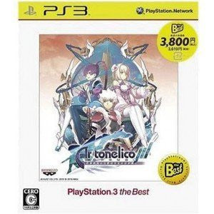 Image for Ar tonelico III: Sekai Shuuen no Hikigane wa Shoujo no Uta ga Hajiku (PlayStation3 the Best)