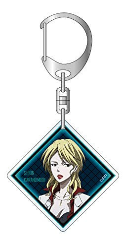 Image 1 for Psycho-Pass 2 - Karanomori Shion - Keyholder (Contents Seed)