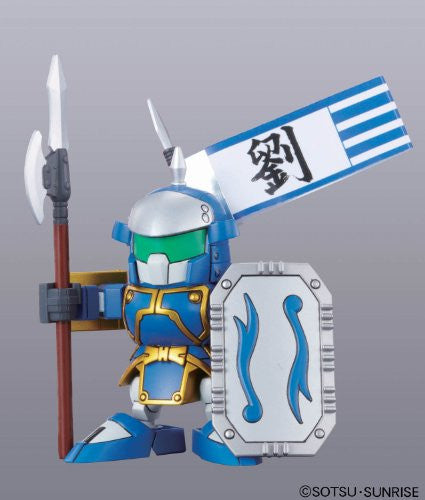 Image 2 for SD Gundam Sangokuden Brave Battle Warriors - SD Gundam Sangokuden series #007 - Butaihei - Shin (Bandai)