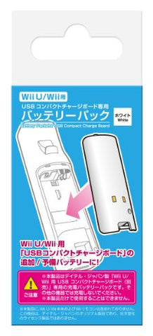 Image for Battery Pack for USB Compact Charge Board (White)