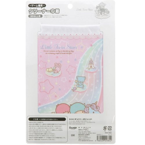 Image 2 for Little Twin Stars Pouch for 3DS LL (Pink)