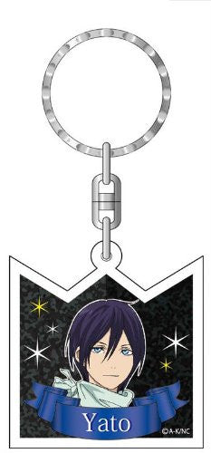 Image 1 for Noragami - Yato - Keyholder (Contents Seed)