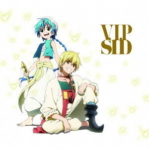 Image for V.I.P / SID [Limited Edition]