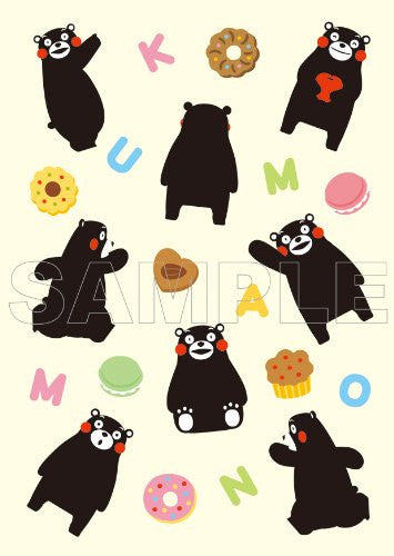 Image 3 for Kumamon Postcard Book W/Extra