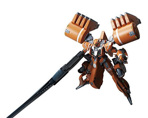 Image for Aldnoah.Zero - KG-6 Sleipnir - Variable Action - Space Load-out (MegaHouse)