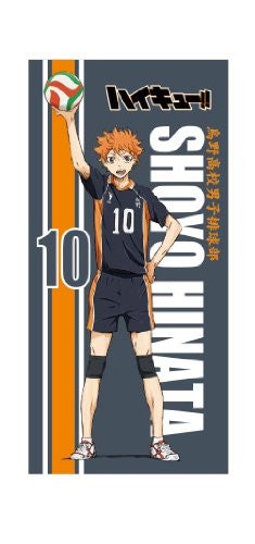 Haikyuu!! - Hinata Shouyou - Pile Bath Towel - Towel (Sun Art)