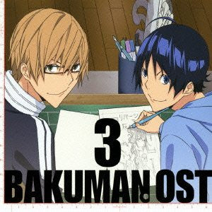 Image 1 for Bakuman. OST 3