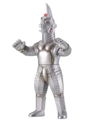 Image 1 for Ultraseven - Windam - Ultra Monster Series #42 (Bandai)