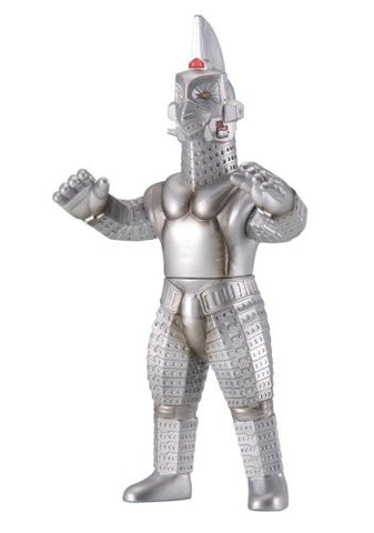 Image for Ultraseven - Windam - Ultra Monster Series #42 (Bandai)
