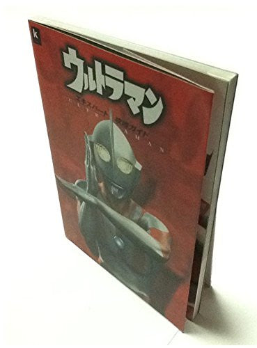 Image 1 for Ultraman Expert Strategy Guide Book / Ps2