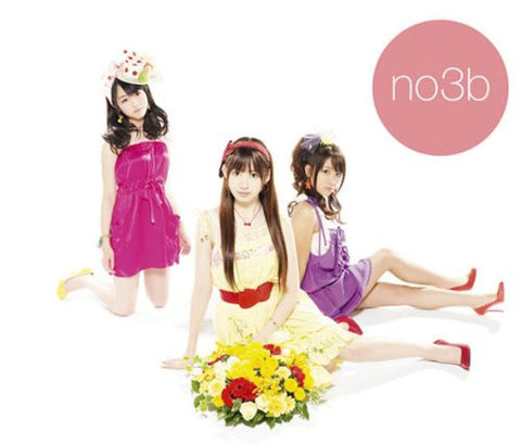 Tane / no3b [Limited Edition]
