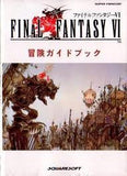 Thumbnail 1 for Final Fantasy 6 Adventure Guide Book / Snes