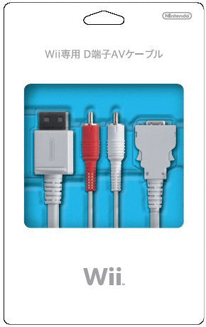 Wii D-Terminal AV Cable