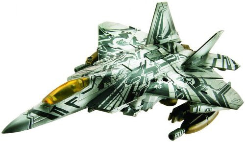 Image 3 for Transformers Darkside Moon - Starscream - Mechtech DD02 (Takara Tomy)