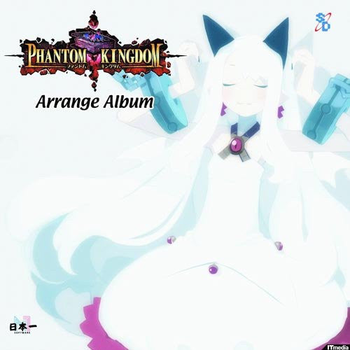 Image 1 for Phantom Kingdom Arrange Album