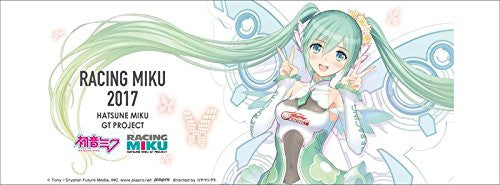 Image 2 for Hatsune Miku - Racing Miku 2017 Ver. - Cup