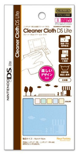 Image 1 for Cleaner Cloth DS Lite (Mint)