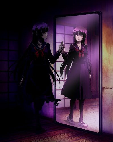 Image 2 for Dusk Maiden Of Amnesia / Tasogare Otome x Amnesia Vol.4