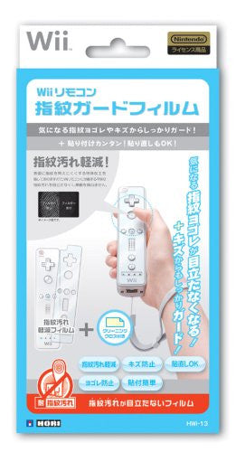 Image 1 for Wii Remote Control Fingerprint Guard Film