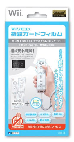 Image for Wii Remote Control Fingerprint Guard Film